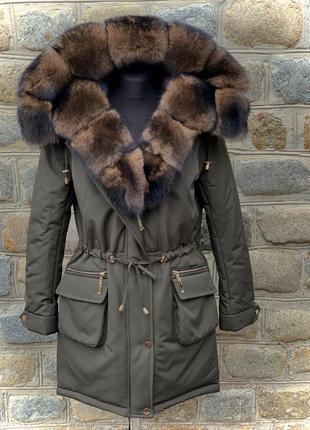 Зимняя куртка с натуральным мехом песца. зимняя парка