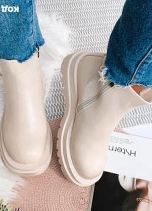 Демисезонные молочные ботинки на  высокой платформе