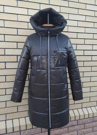 Стильна зимова курточка