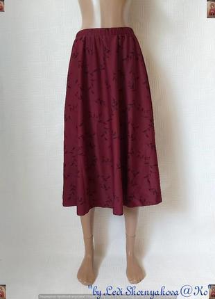 Новая с биркой мега просторная юбка миди в сочный марсала/бордо цвет, размер 7хл+++