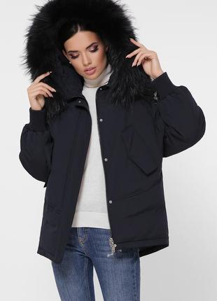 Темно - синяя куртка с натуральным мехом