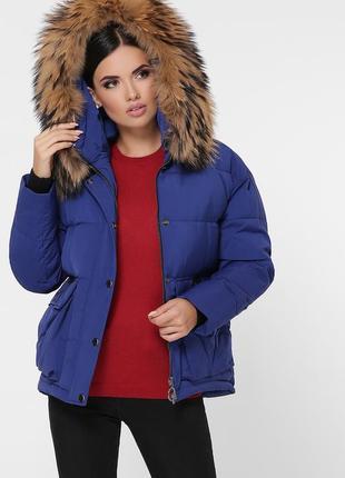 Зимняя короткая куртка цвета электрик с натуральным мехом