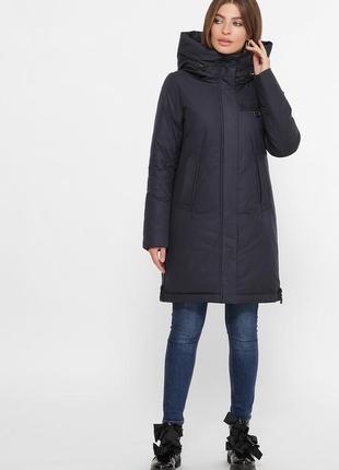 Темно синяя зимняя куртка