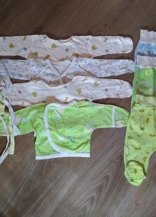 Набор на новорождённого