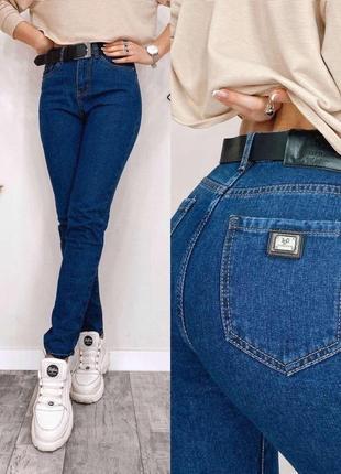Супер модные джинсы мом