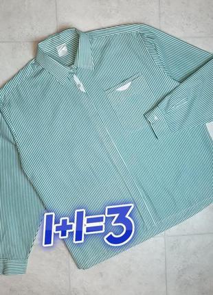 1+1=3 базовая рубашка блуза блузка в полоску с длинным рукавом lido, размер 54 - 56