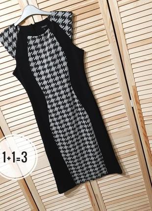 River island базовое теплое платье s-m классика черное миди по фигуре серое