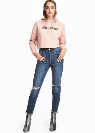 Актуальные джинсы на высокую девушку