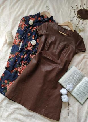 Крутезне шоколадне плаття з екошкіри від denim