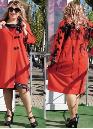Турция. шикарное платье. кардиган размер 58 60 62