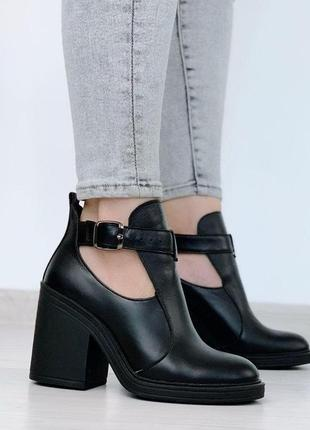 Шикарные кожаные ботиночки