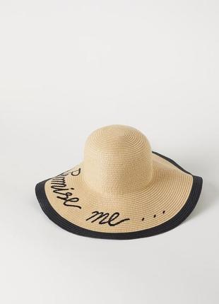 Соломенная шляпа летняя шляпа h&m
