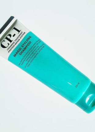 Шампунь для непослушных вьющихся волос cp-1 magic styling shampoo