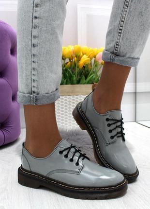 Новые женские серые туфли лоферы оксфорды