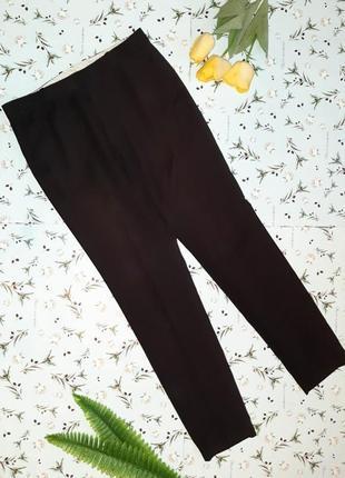 🎁1+1=3 идеальные зауженные черные брюки со стрелками h&m (7%шерсть), размер 44 - 46