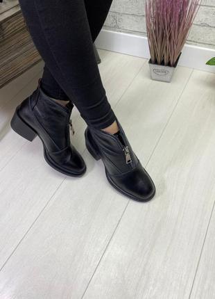 Ботинки демисезонные, полуботинки на каблуке, натуральная кожа