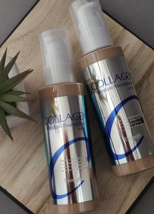 Тональный крем enough collagen 100мл