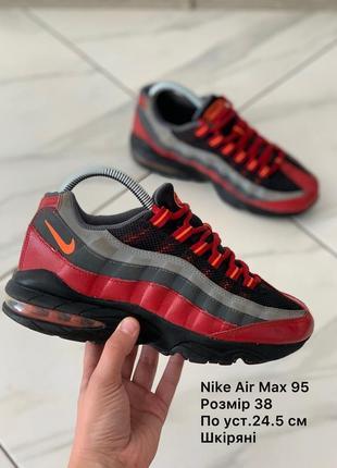 Кросівки nike air max 95