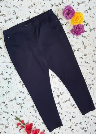 🎁1+1=3 узкие джинсы джеггинсы george, размер 56 - 58, большой размер