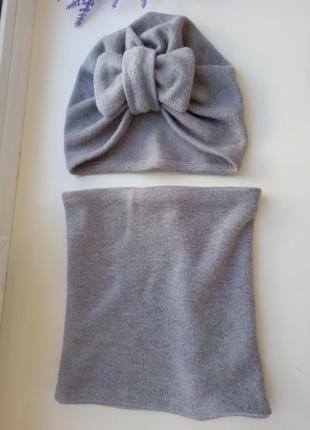 Теплый комплект шапка снуд хомут демисезонные чалма бантик