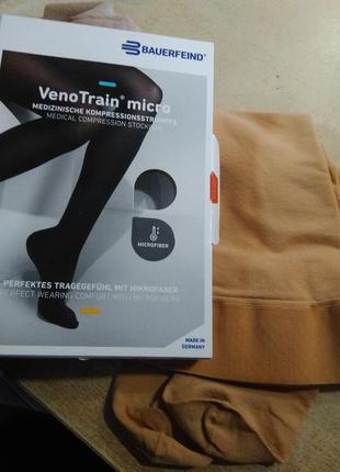 Компрессионные чулки venotrain, новые. размер s компрессия 2