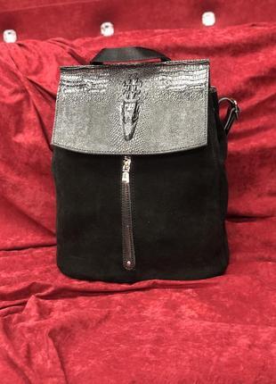 Рюкзак натуральный замш, натуральная кожа