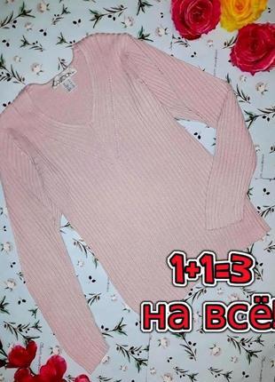 🎁1+1=3 стильный пудрово розовый свитер collection l, размер 46 - 48