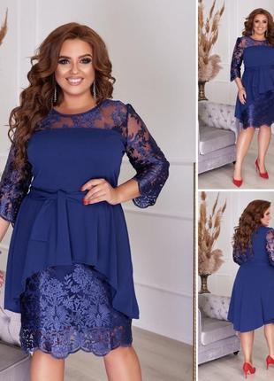 Нарядное элегантное синее платье с кружевом