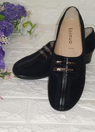 Осенние туфельки 39 размера