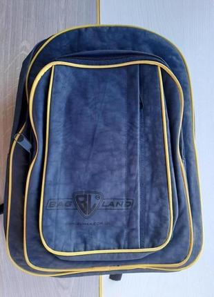 Детский рюкзак  bagland (синий)