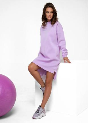 Крутое короткое лиловое сиреневое теплое асимметричное платье на флисе