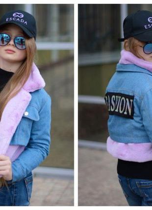 Джинсовая стильная курточка трансформер курточка состоит из двух изделий