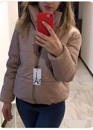 Модные и стильные куртки, матовая плотная плащевка, очень тёплые. разные цвета и размеры!