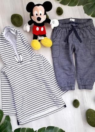 Комплект: штани і толстовка, кофта george
