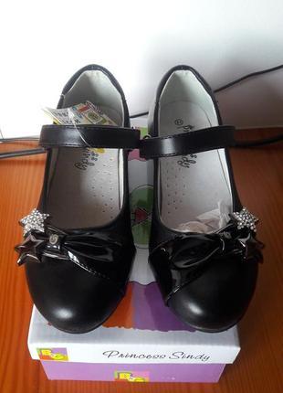 Туфли princess sindy
