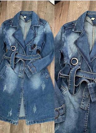 Hовий джинсовий кардиган🔥🔥🔥