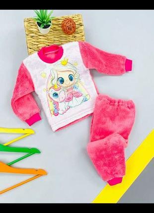 Пижама піжама   понні