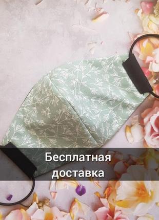 "Легкая двусторонняя многоразовая маска ""веточки оливковая"""