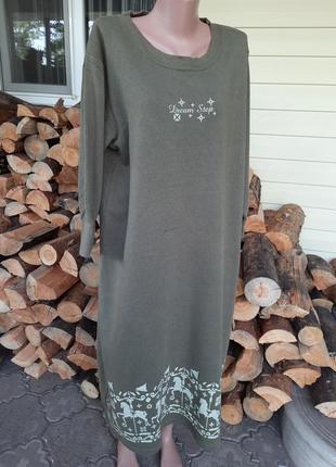 Теплое платье для дома  на баечке