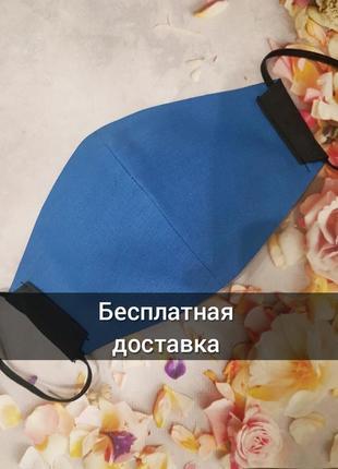 """Легкая двусторонняя многоразовая маска """"сине-черная"""""""