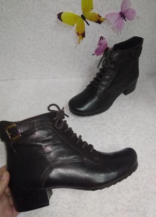 Кожаные ботинки marc art of walking германия