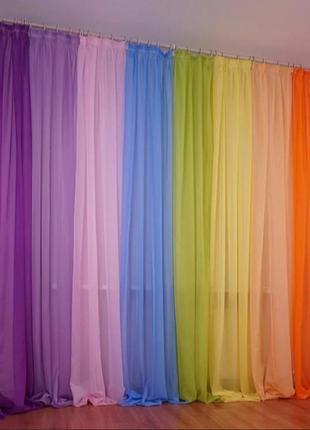 Тюль радуга