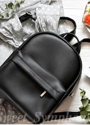 Рюкзак городской рюкзак.