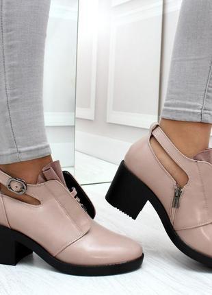 Пудровые туфли