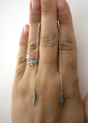 Серьги серебро сережки цепочки перо 2453