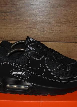Nike air max кроссовки на осень