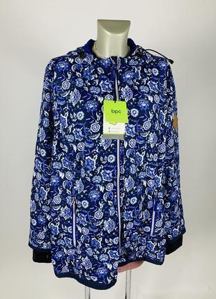 Ветровка куртка осенняя синяя