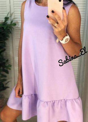 Любимые платья)))качество)))