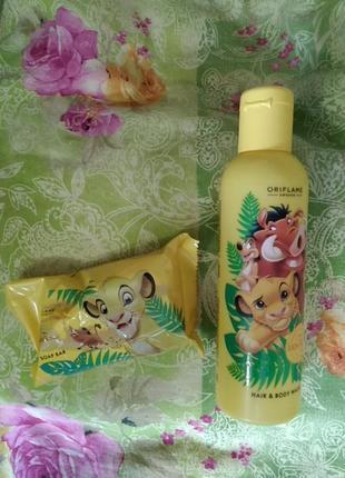 """Набор детский шампунь и мыло """"король лев"""" oriflame"""