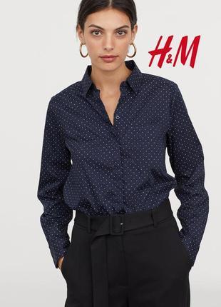 Стильная деловая рубашка в точку легкий стрейч от h&m